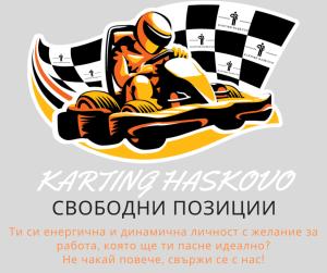 KARTING HASKOVO (4)